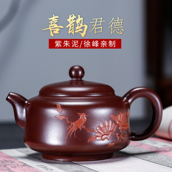 Tea Set Yixing Dark-red Enameled Pottery Teapot Magpie Junde Purple Clay Raw Ore Teapot Online Store