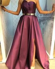 Женское атласное вечернее платье фиолетовое длинное ТРАПЕЦИЕВИДНОЕ