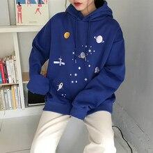Осенняя Женская толстовка большого размера,, зима, harajuku, корейская мода, вышивка, Вселенная, планета, ракета, друзья, толстовки для женщин