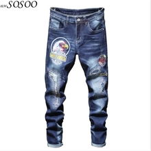 New Men Jeans 100% Cotton Classic Owl Embroidery Beggars jeans Trousers Cool Top Quality Fashion Men Jeans Free shipping #2032