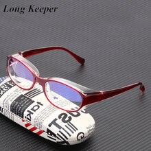 Новые модные очки с защитой от синего света для мужчин и женщин