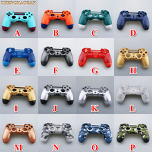 цена на 16colors 10sets Replacement Housing Shell Case for Sony PS4 Pro 4.0 Wireless Controller JDS040 Mod Kit Cover for Dualshock 4 Pro