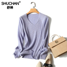 Shuchan Thin Womens Cashmere Sweater Korean V-Neck Top Warm Computer Knitted Casual Solid  Cute