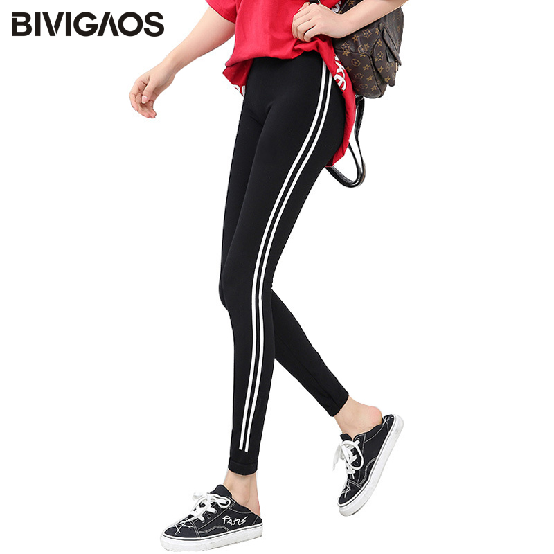 BIVIGAOS Women Korean Sports Leggings White Side Stripe Black Workout Leggings Modal Thin Slim High Waist Legging Pencil Pants
