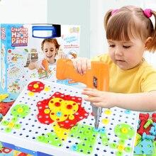 Детские сверлильные игрушки-головоломки, креативная развивающая игрушка, электрическая дрель, винты, головоломка, собранная мозаика, дизайн для мальчиков, ролевые строительные игрушки