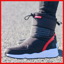 2020 النساء الشتاء الأحذية عدم الانزلاق مقاوم للماء الثلوج أحذية النساء سميكة أفخم حذاء من الجلد ل 40 درجة