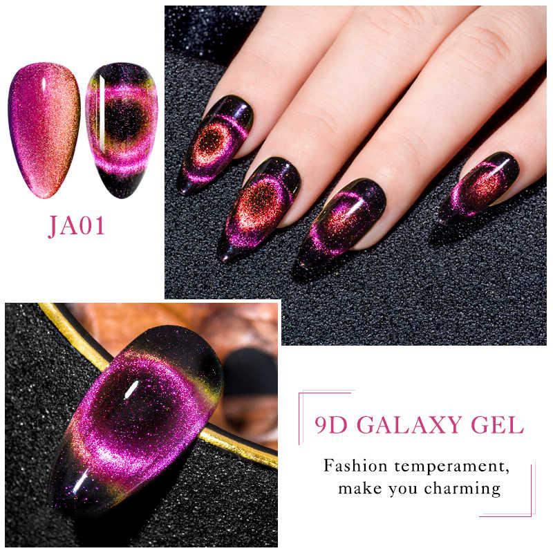 Vier Lelie 9D Galaxy Cat Eye Nagel Gel Polish 5 Ml Chameleon Cat Eye Magnetische Vernis Langdurige Glanzende Uv led Nail Lak