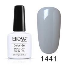 Elite99 10 мл УФ-гель для ногтей Гель-лак для ногтей модный блеск цвета на выбор Гель-лак для использования со светодиодной и УФ-лампой Гель-лак 59 цветов