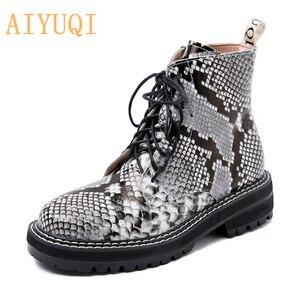 Image 4 - AIYUQI bottes femme femmes chaussures cheville 2020 automne britannique vent en cuir véritable épais avec des bottes courtes moto Martin chaussures