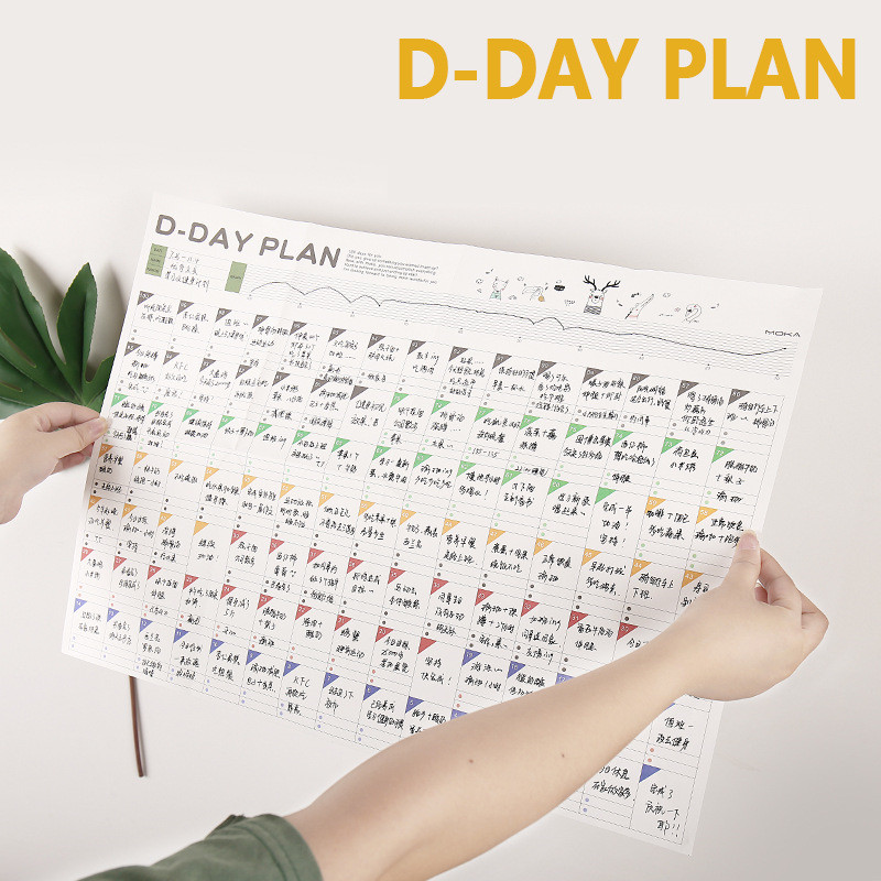 100 Day Planner 2020 Countdown Calendar Learning Schedule Periodic DIY Planner Table Study Learning 2019 2020 School Schedule