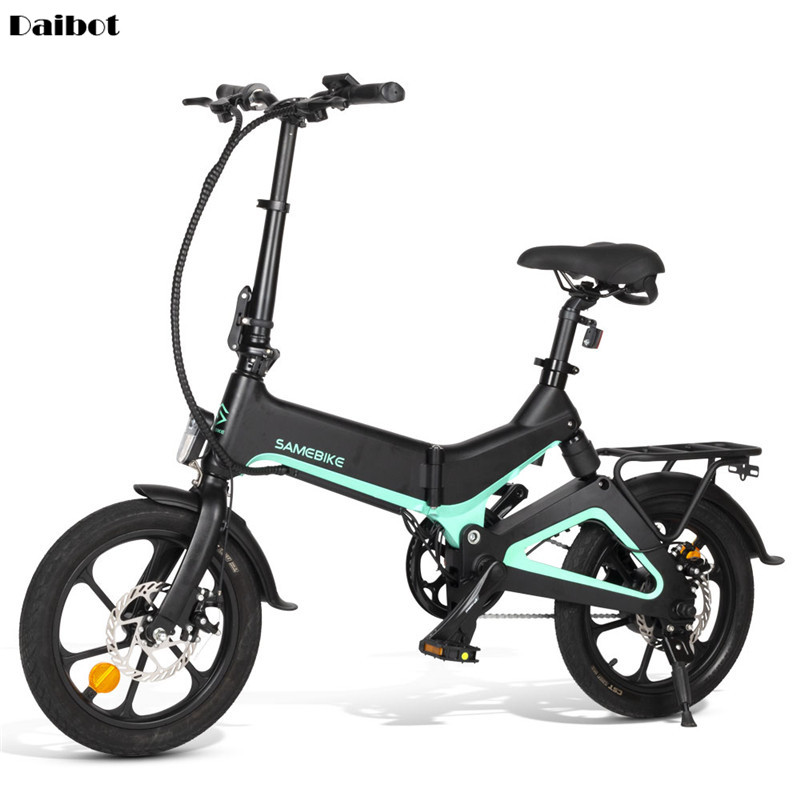 SAMEBIKE JG7186 Smart Electric Bike Bicycle 2 Wheels Electric Bicycles Folding Electric Scooter For Adults 36V 7.5AH 25KM/H