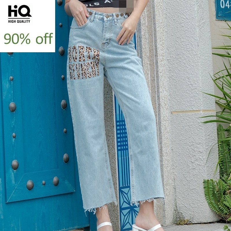 Korean Leopard Letter Printed Tassel Ankle Length Womens Wide Leg Pants Loose High Waist Straight Denim Pants Female Plus Size