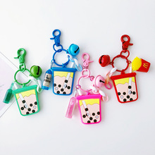 New Silicone Pearl Milk Tea Key Chain For Men Funny Car Keychain Women Girls Bag Phone Charms Pendant Trinket Toys Gift Keyring alice wonderland crown inspired mini tea spoon snuff pendant charms car keychain bag handbag keyring car key chain souvenir gift
