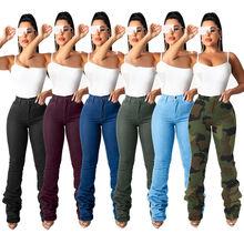 Женские джинсы однотонные или камуфляжные плиссированные штаны
