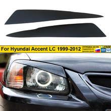 Реснички накладки на фары для Hyundai Accent 1999-2012 внешний тюнер фар экстерьер молдинги стайлинг