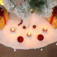 1 шт. домашний наружный Рождественский декоративный ковер Большая маленькая подушка белая плюшевая Рождественская елка юбка Новогоднее украшение navidad