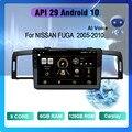 COHO для NISSAN FUGA 2005-2010 Android 10 AI Voice 8 Core 6 + 128G Gps WiFi 4G Радио Android автомобильный мультимедийный плеер охлаждающий вентилятор