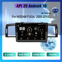Coho para nissan fuga 2005-2010 android 10 ai voz 8 núcleo 6 + 128g gps wifi 4g rádio android carro multimídia jogador ventilador de refrigeração