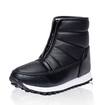Nowe buty zimowe męskie buty wodoodporne buty śniegowe buty męskie Slip On pluszowe ciepłe męskie buty dorosłe buty do pracy buty zimowe obuwie tanie i dobre opinie LAKESHI Buty śniegu Kostki Pasuje prawda na wymiar weź swój normalny rozmiar Okrągły nosek Stałe Platforma Gumy Zima