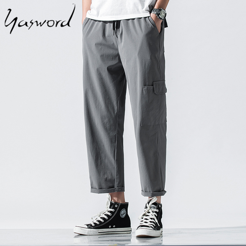 Yasword Pure Color Men Wide-legged Side Pockets Loose Casual Pants Slacks Straight-leg Trousers Fashion
