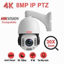 Telecamera di sicurezza PTZ IP 8MP compatibile Hikvision Zoom 4K 30X sensore SONY IR 100m Audio bidirezionale avviso vocale Slot per schede TF