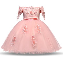 AmzBarley Girls tutu dress Shoulderless Appliqués Ball gowns toddler girls Lace floral Evening Gowns Birthday party prom clothes
