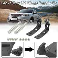 Glove Box Lid Hinge Snapped Repair Kit Brackets For Audi A4 S4 RS4 B6 B7 8E Glove Box Lid Hinge Snapped Repair Kit
