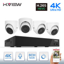 H. view 4K Ultra Hd Video Surveillance Kit 8MP Poe Ip Camera Set 8CH Dome Security Camera Cctv Systeem H.265 audio Record Nvr(China)