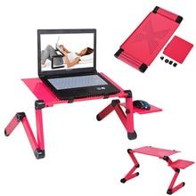 Портативный стол для ноутбука, регулируемый стоячий стол для компьютера, ноутбука, кровати, офисный столик для ноутбука, подставка для ноутбука Escritorio