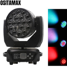19X15W LED Zoom Wash Moving Head Light Washer Beam RGBW 4IN1 DMX512 Disco Party Lights Lumiere LED Moving Head Stage DJ Light
