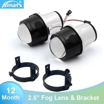 Ronan 2pcs H11 Metal holder use H8 H9 HID Bulbs 2.5''Bi-Xenon Fog Light Projector Lens Car Styling for CX5 CX7 MX5 DIY retrofit