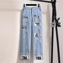 Large size women's 2019 hole letters wide leg Jeans Destroyed Hole Taped Denim Scratched High Quality Female straight jeans zipper fly pocket rivet scratched straight leg jeans