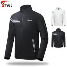Мужская куртка для гольфа водонепроницаемая тонкая ветровка