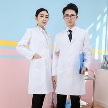 Doctor's white coat Dental plastic surgeon dental salon men's and women's grooming uniform laboratory long short sleeves