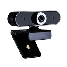 HD 480P Camera Built-in Microphone Webcam for Laptop Desktop Video Meeting, Wide Angle View 360� Black