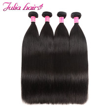 Ali Julia 8 to 30 Inch Bundles 4 Pcs/Lot Indian Straight Human Hair Weave Bundles Double Weft Remy Hair Extension(China)