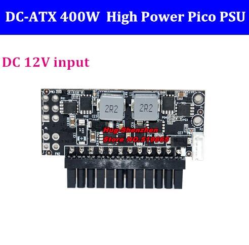 DC 12V 24Pin 250W Pico ATX Switch PSU Auto Mini ITX DC TO DC High Power Supply