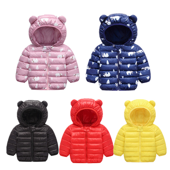 Cute 1- 5y baby girls jacket kids boys light down coats with ear hoodie spring girls clothes infant children's clothes for boys cootelili 80 130cm fashion printing windbreaker kids clothes spring baby jacket for boys autumn girls cool outerwear coats
