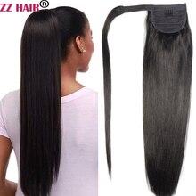 """ZZHAIR 140 г 1""""-28"""" машинное производство, волосы remy, волшебное обертывание вокруг конского хвоста, человеческие волосы для наращивания, конский хвост"""