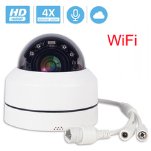 Security IP Camera 1080P Wireless Surveillance Outdoor WiFi Waterproof CCTV Network Monitor Record Two Way Audio Pan Tilt