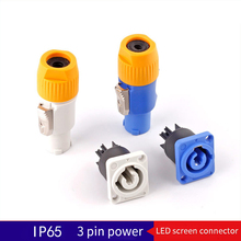 1PCS NAC3FCA LED Rental Screen Connector YF-24 3pins IP65 500V 20A AC/DC Power Male Plug Socket for Security Equipment NAC3FCB цена