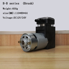 DC electric mini vacuum Pump 12v 24v 85kpa piston air pump 45w bringsmart sr 1000b t 12v water pump booster dc 630 1200l h 7 17m 24v brushless mini submersible mini circulation electric pump