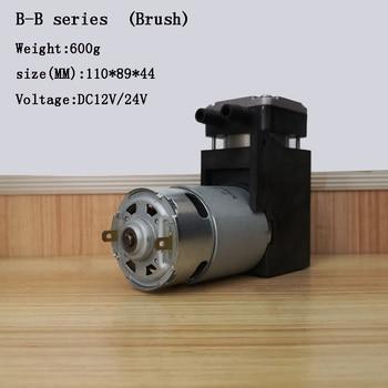 DC electric mini vacuum Pump 12v 24v 85kpa piston air pump 45w dc 9v 12v 24v micro vacuum air pump air sampling liquid pump low noise mini brush diaphragm pump spray motor