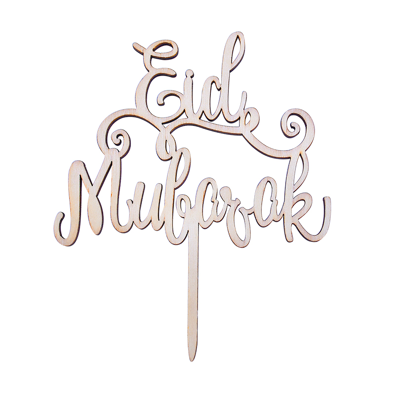 Ramadan Eid Mubarak Decoration Wooden Wreath Garlamd for Islam Muslim Wooden Plaque Pendant Home Eid Mubarak Ramadan Supplies
