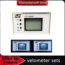 Element Airsoft Aufladbare LCD display Initial velocity schießen palette velometer 120 sätze von daten abschaltung sparen