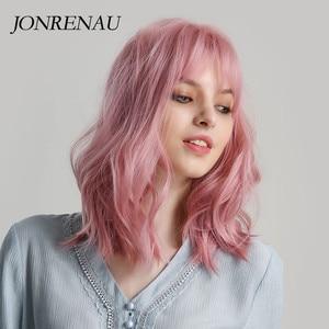 Image 2 - JONRENAU באיכות גבוהה קצר טבעי גל שיער סינטטי פאות עם פוני מסודר לנשים ורוד בז חום 3 צבעים עבור לבחור