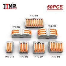 50 pces conector de fio rápido universal push-in condutor terminal block conectores de cabo de fiação ptc 212 213 215 222 223