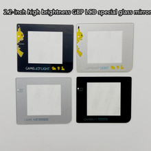 """2.2 """"high brightness GBP LCD special glass lens mirror is suitable for Gameboy pocket"""