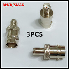 3PCS Pure copper intercom adapter BNCK/SMAK radio frequency BNC mother to SMA