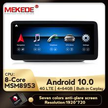 MSM8953 android10 0 radio samochodowe nawigacja dla Mercedes Benz klasy B W245 2011 2012 wbudowany carplay DSP Blu-ray ekran przeciwodblaskowy tanie tanio MEKEDE CN (pochodzenie) podwójne złącze DIN Rohs 4*45 256G System operacyjny Android 10 0 JPEG GOOD 1920*720 Tuner radiowy